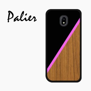 PALIER