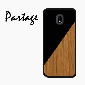 PARTAGE